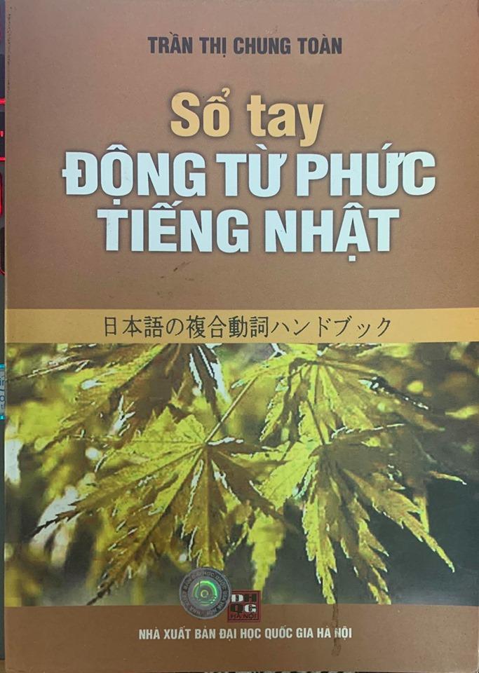 Sổ tay động từ phức tiếng Nhật, Trần Thị Chung Toàn