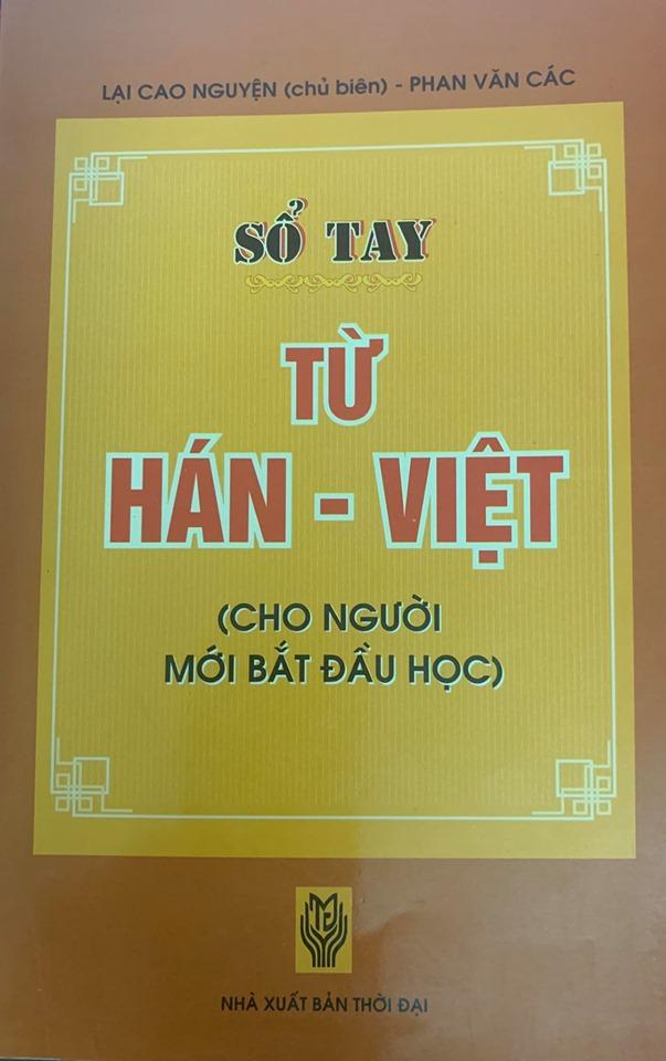 Sổ tay từ Hán Việt cho người mới bắt đầu học, Lại Cao Nguyện, Phan Văn Các