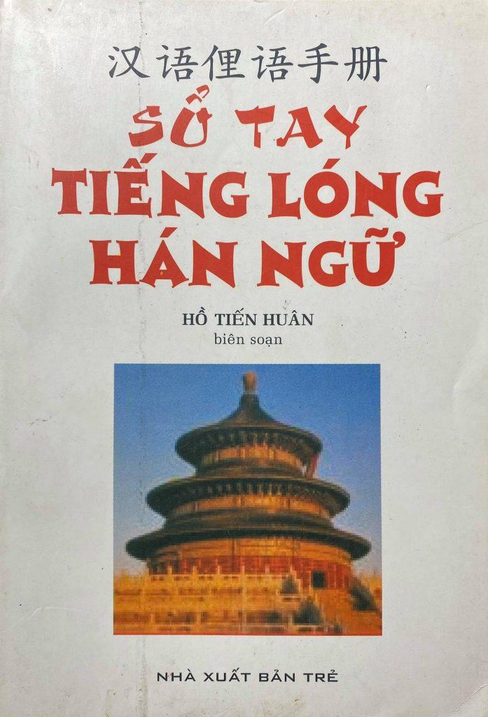 Sổ tay tiếng Lóng Hán Ngữ, Hồ Tiến Huân biên soạn