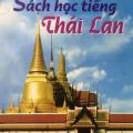 Sách học tiếng Thái Lan, Nguyễn Tương Lai