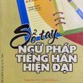 Sổ tay ngữ pháp tiếng Hán hiện đại, Trương Văn Giới, Lê Khắc Kiều Lục