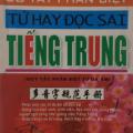 Sổ tay phân biệt từ hay đọc sai tiếng Trung, Nguyễn Mạnh Linh , quy tắc phân biệt từ đa âm