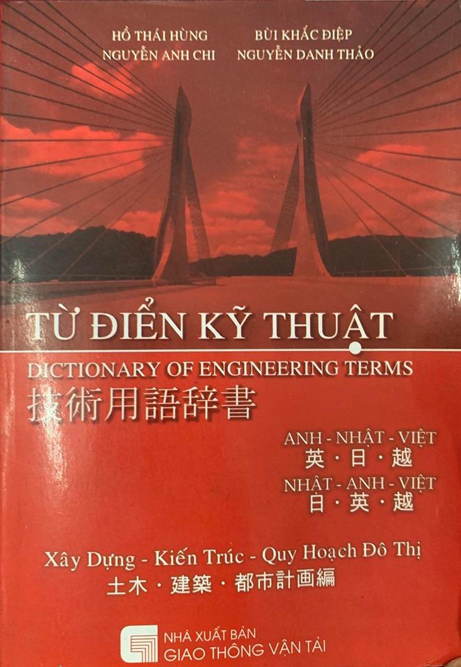 Từ điển kỹ thuật Anh Nhật Việt, Xây dựng, Kiến trúc, quy hoạch đô thị