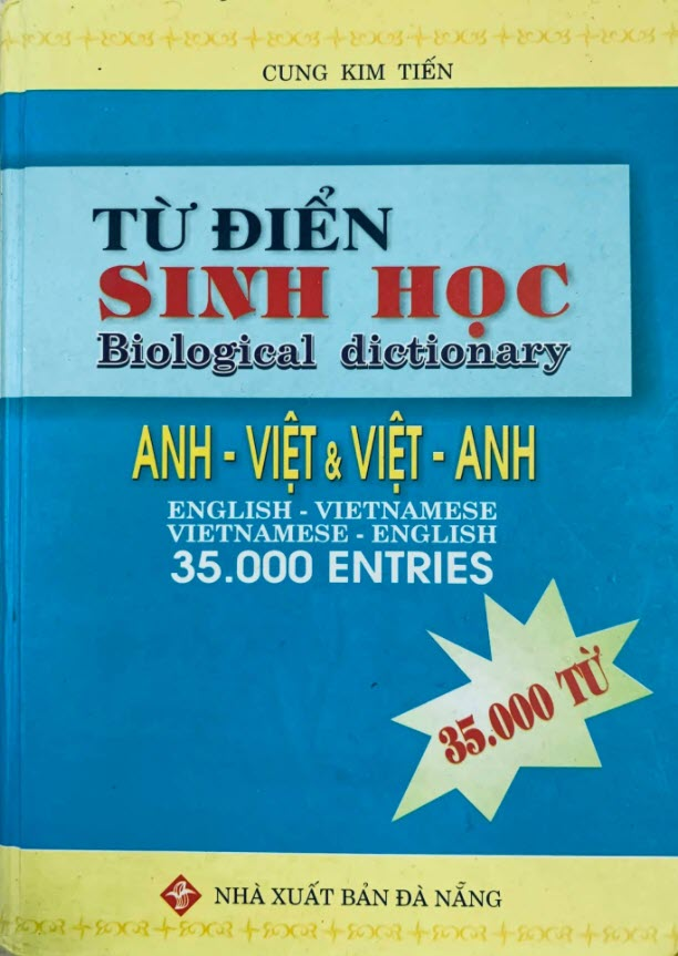 Từ điển các ngôn ngữ, tra cứu