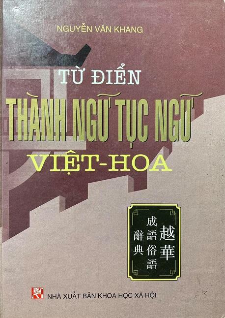 Từ điển thành ngữ tực ngữ Việt Hoa, Nguyễn Văn Khang