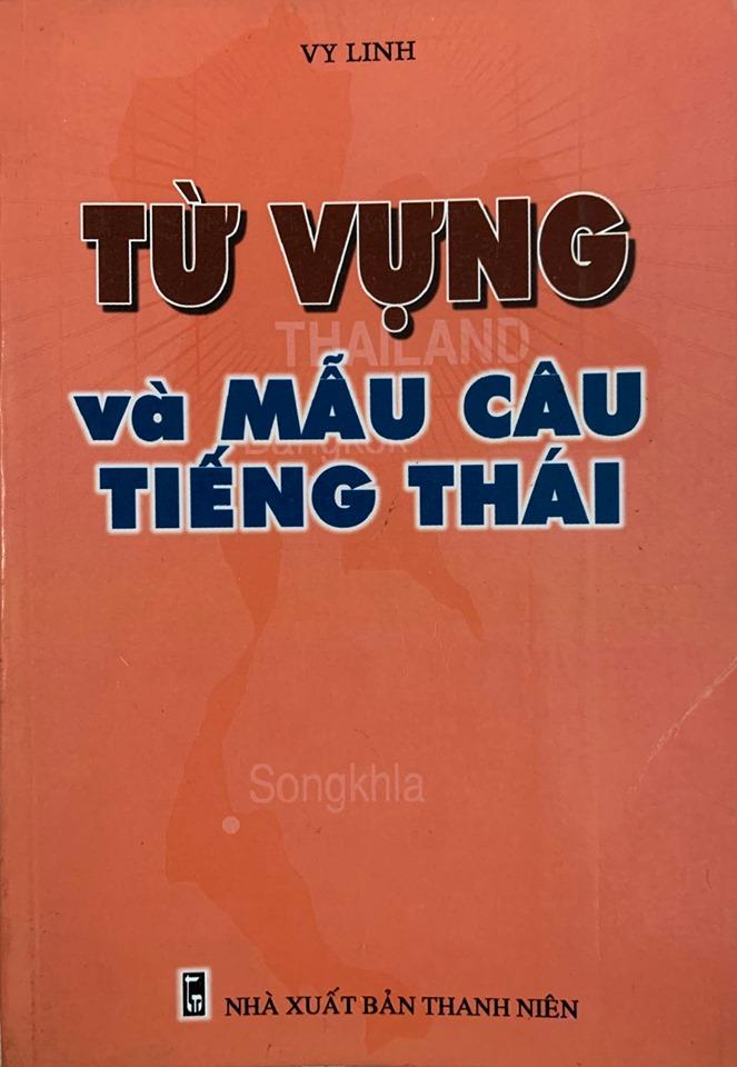 Từ Vựng và mẫu câu tiếng Thái, Vy Linh