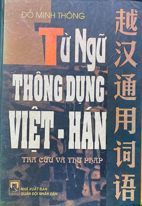 Từ ngữ thông dụng Việt - Hán, tra cứu và thư pháp, Đỗ Minh Thông