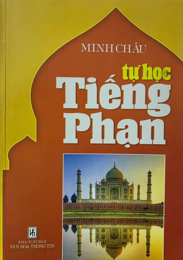 Tự học tiếng Phạn (Sanskrit), Minh Châu, dịch tiếng sanskrit
