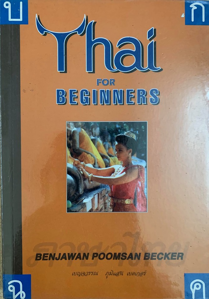 Thai for Beginners by Benjawan Poomsan Becker