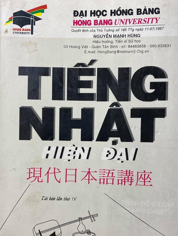 Tiếng Nhật hiện đại, Nguyễn Mạnh Hùng, Đại học hồng bàng