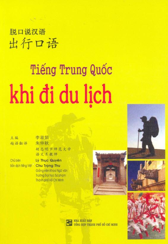 Tiếng Trung quốc khi đi du lịch, Lý Chụ Quyên, Chu Trọng Thu