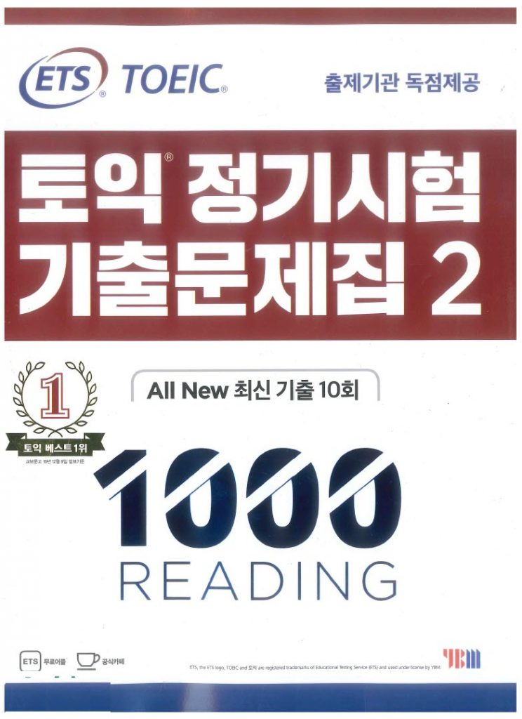 Toeic ETS 2020 new format, Reading Comprehension and Listening Comprehension 10 practice Tests
