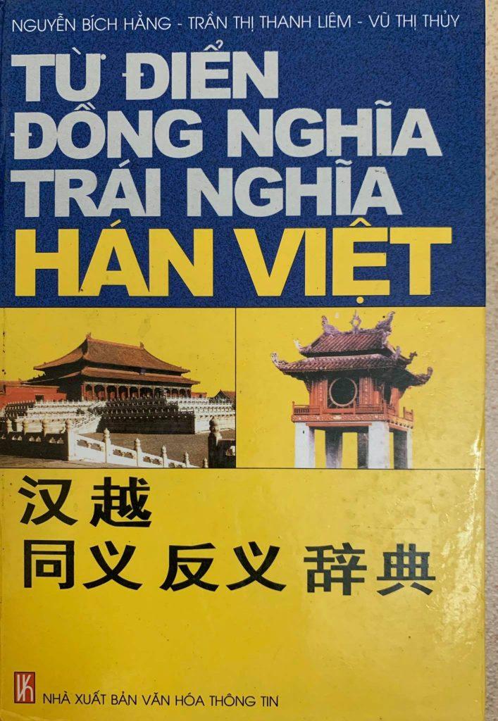 Từ điển đồng nghĩa trái nghĩa Hán Việt, Nguyễn Bích Hằng, Trần Thị Thanh Liêm, Vũ Thị Thủy