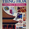 Tự học tiếng Hoa trong 3 tháng, Đức Tấn, Việt Anh