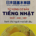 Từ vựng cơ bản tiếng Nhật, Nhật - anh - Việt dành cho người mới bắt đầu