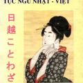 Tục ngữ Nhật - Việt, Nguyễn Thị Hồng Thu