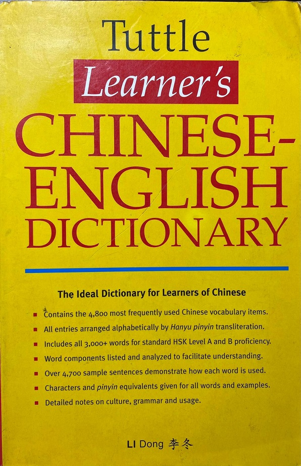 Tuttle Learner's chinese-english dictionary, Li Dong