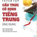 Tuyển tập cấu trúc cố định tiếng Trung ứng dụng, Hạ Bắc Sinh, Nhật Phạm